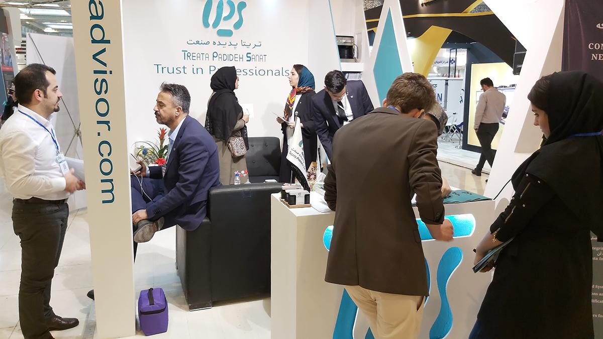 Iran Pharma Exhibition